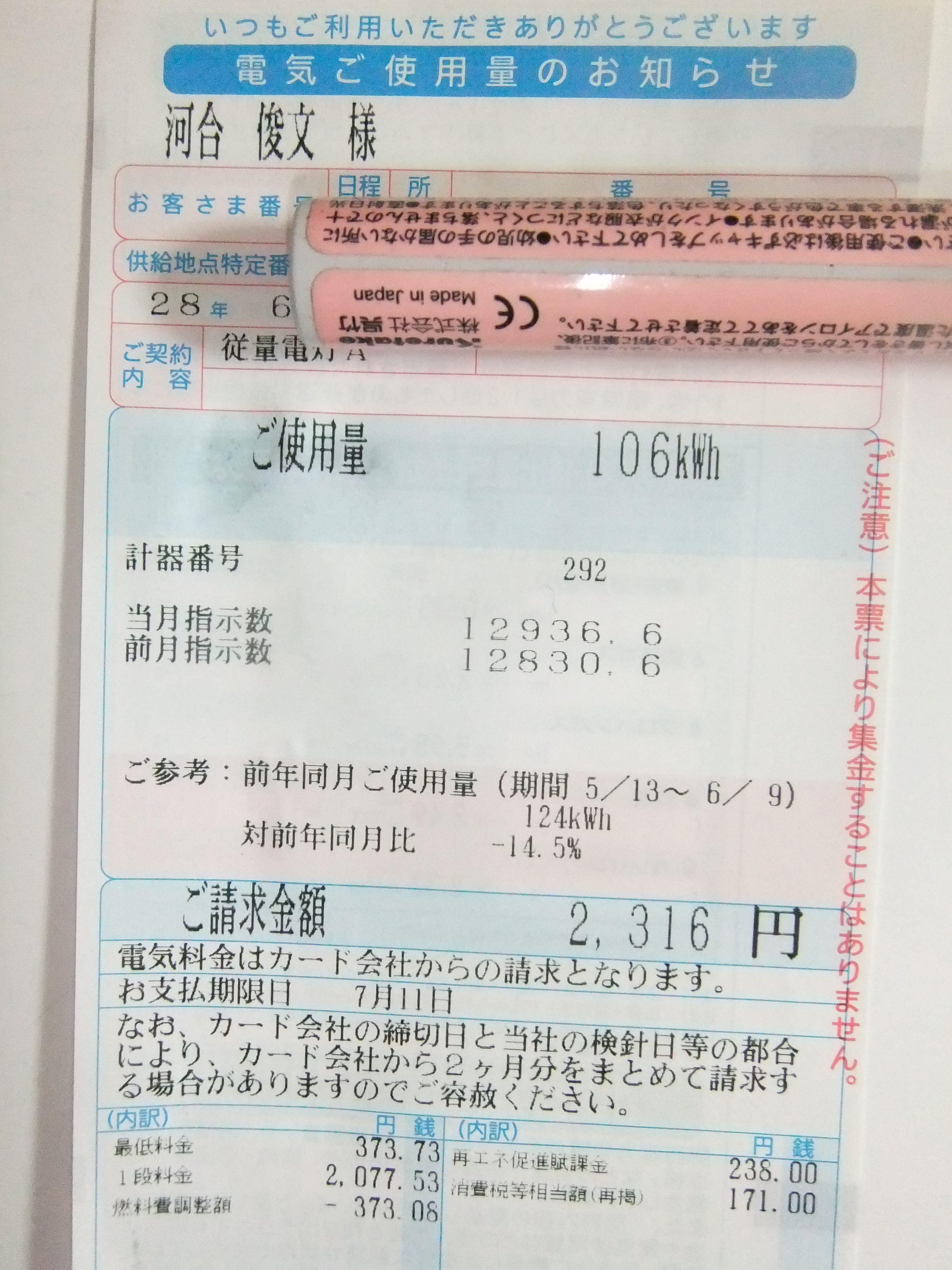 DSCF9389